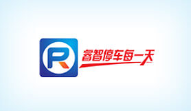Ruiting P5 Car Park - Park & Ride - Guangzhou
