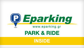 EParking - Park & Ride - Inside - Athens
